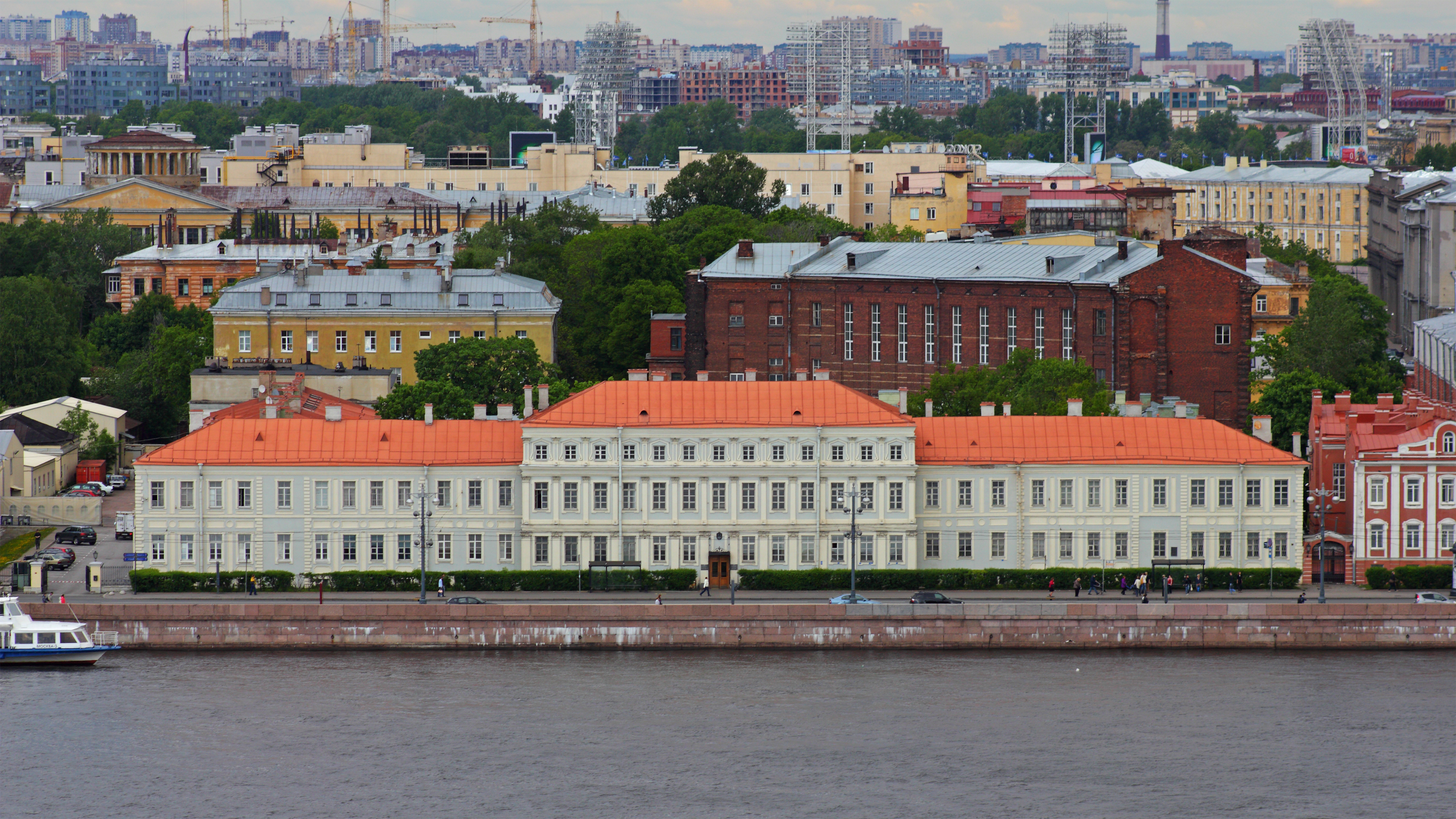 Universidad Estatal de San Petersburgo - Wikipedia, la ...