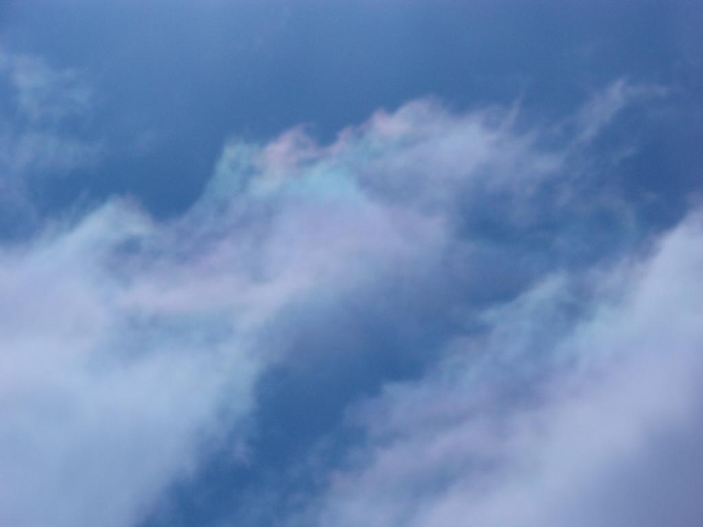 File:Stratocumulus Undulatus Asperitas in Allier (FRANCE ... |Stratocumulus Clouds Description