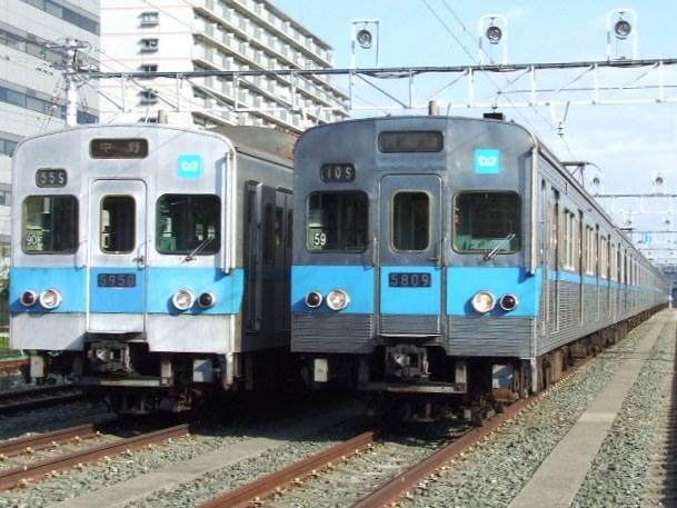 File:Teito Rapid Transit Authority 5000.JPG
