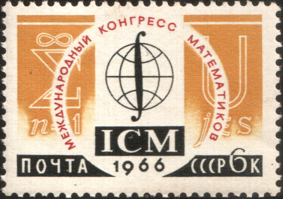 The Soviet Union 1966 Cpa 3310 Stamp The International