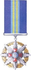 UKR-MOD – Medal For Meritorious Service 2 Class.jpg