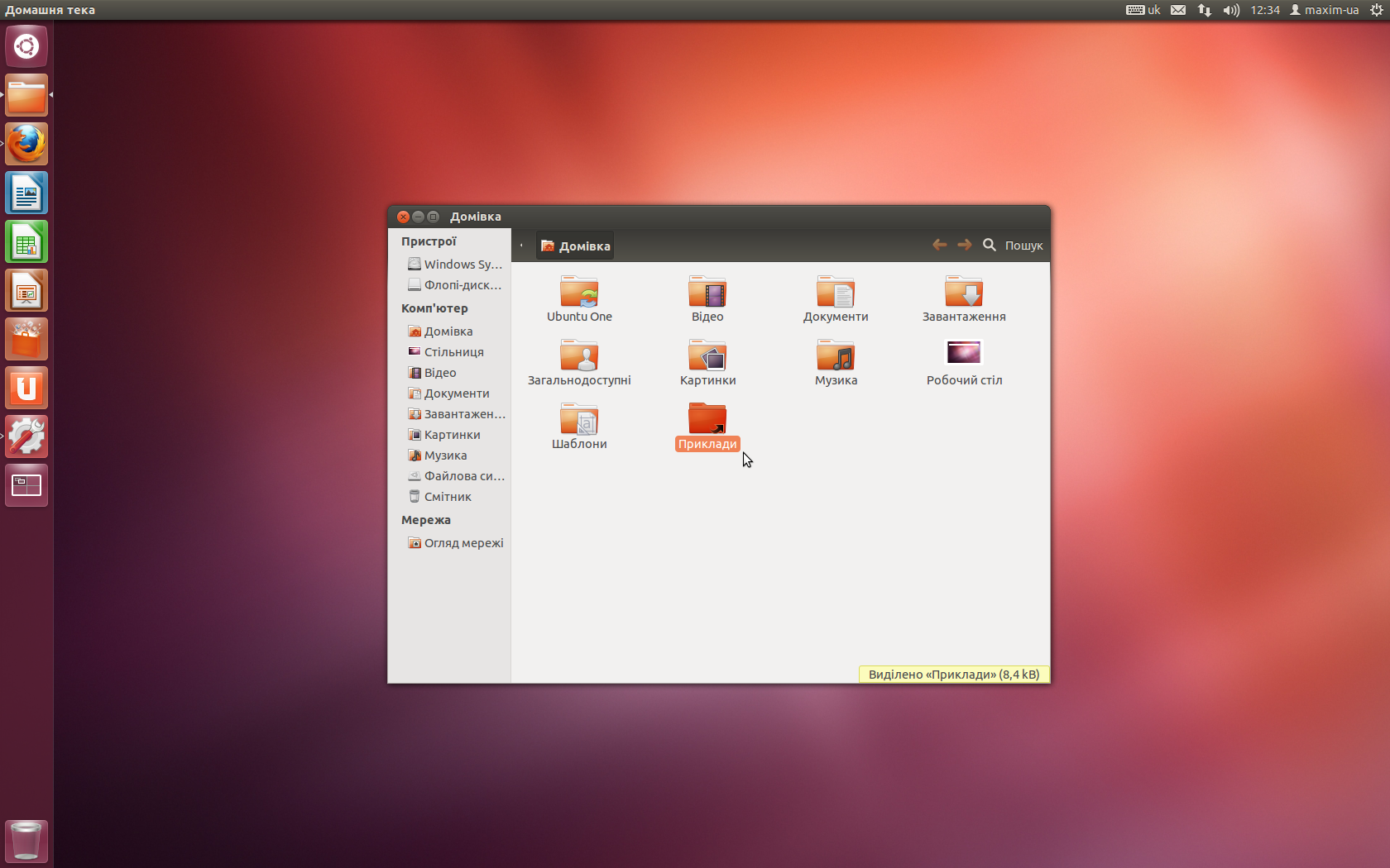 how to delete folder in ubuntu