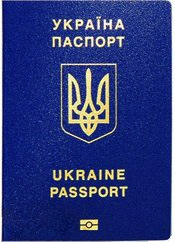 Ukrainian passport biometric.png