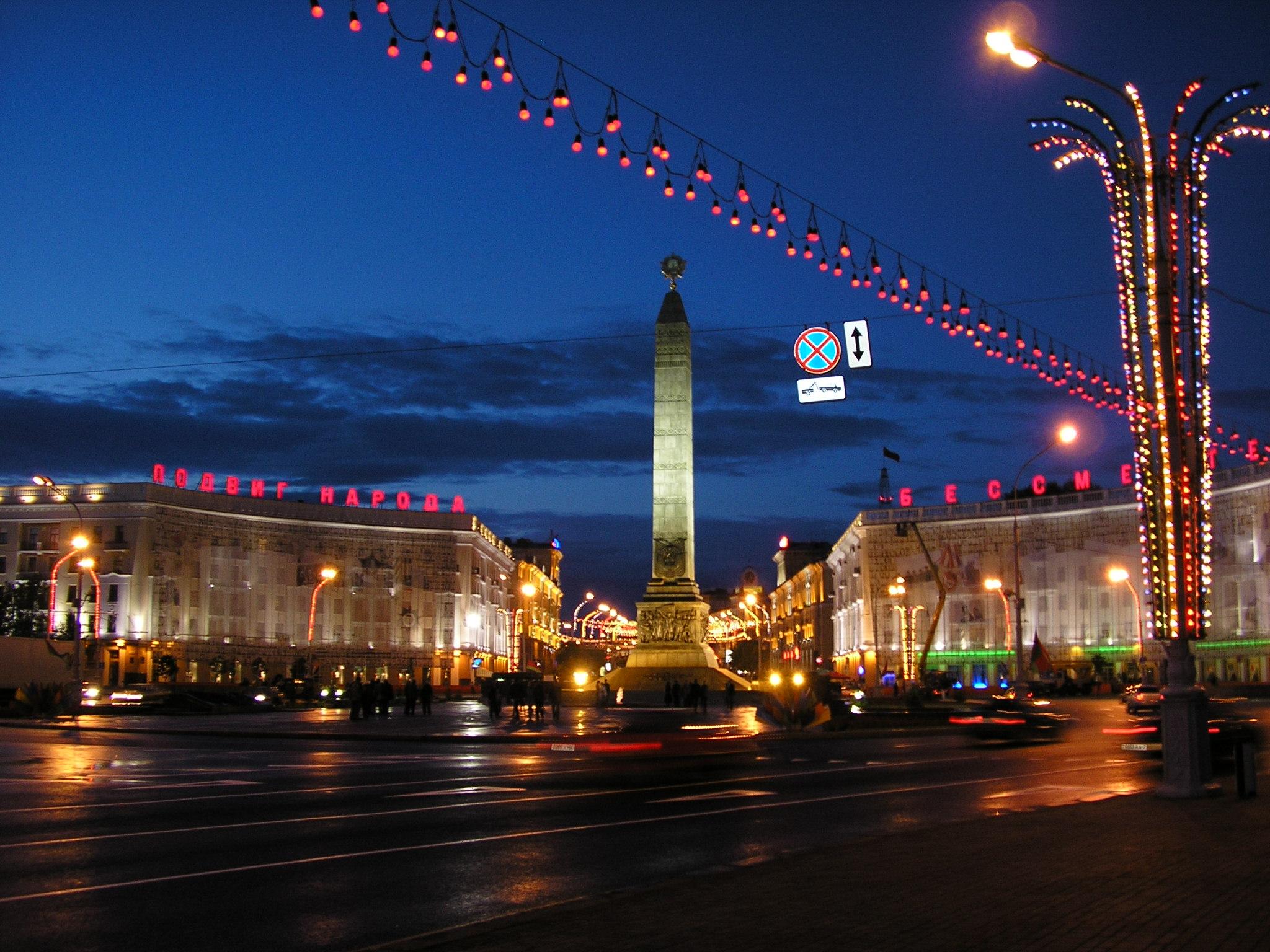 hvad er hovedstaden i hviderusland