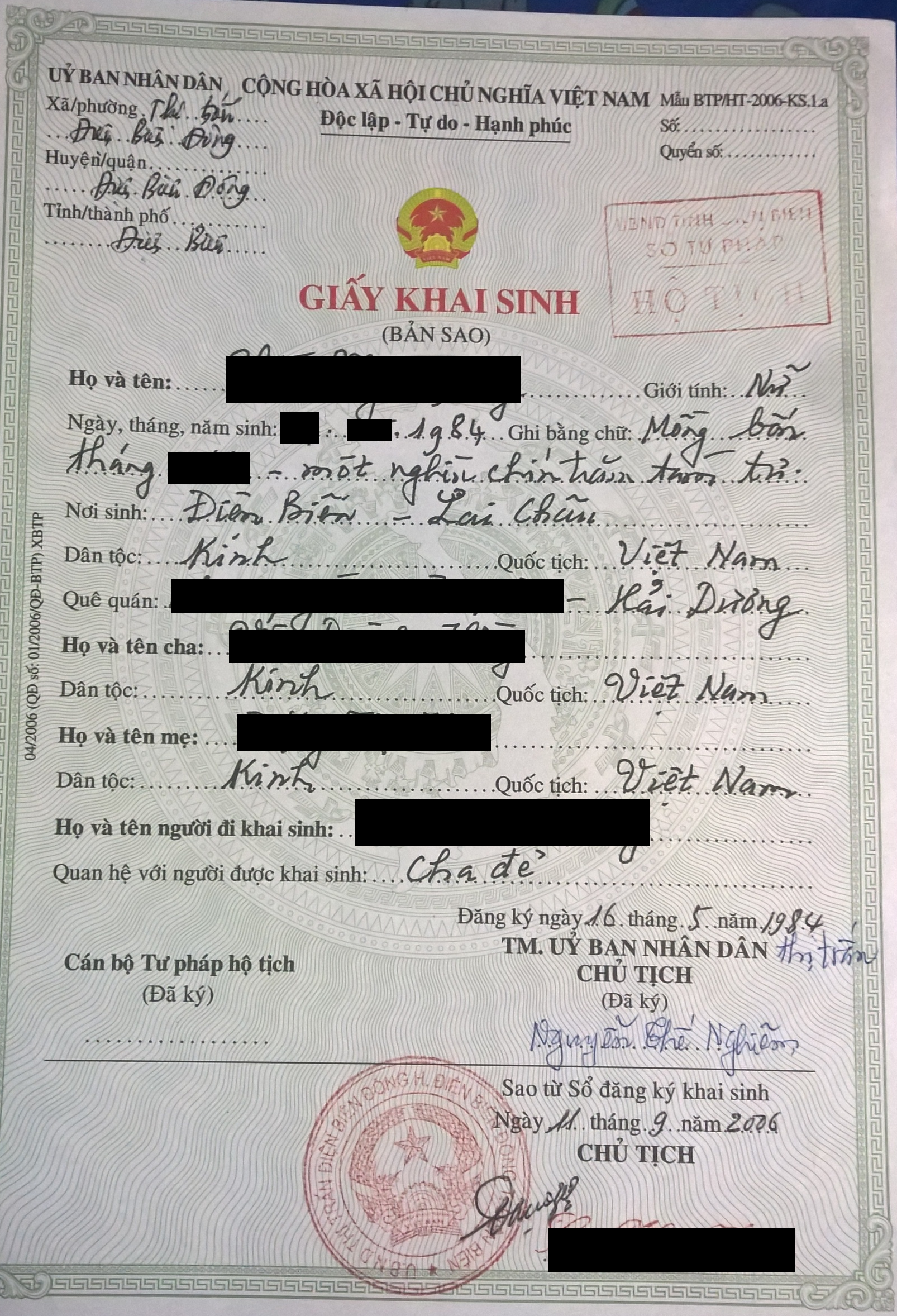 New photograph of ks birth certificate business cards and resume file vietnamese birth certificate 1984 a wikimedia mons xflitez Images