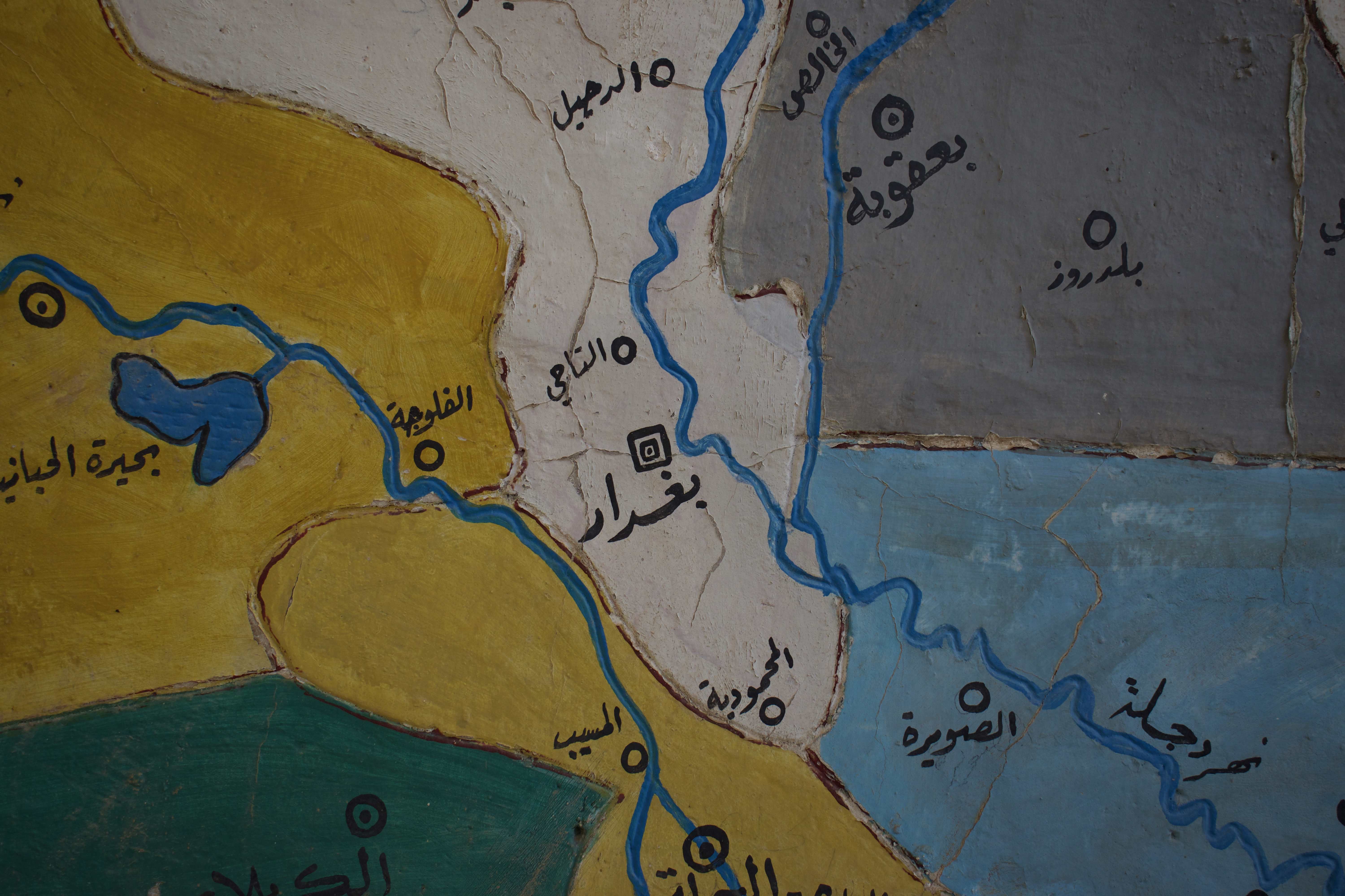 File:Views of the map of Iraq at the old church in alQosh.jpg