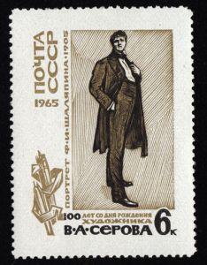 Портрет Ф.И.Шаляпина на почтовой марке СССР (1965), посвященной 100-летию со дня рождения художника Серова.