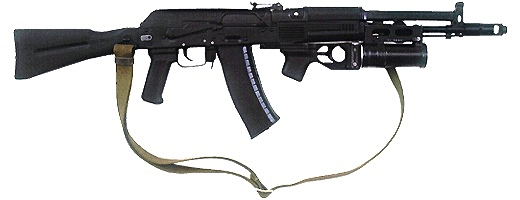 http://upload.wikimedia.org/wikipedia/commons/9/9b/AK-107_with_grenade_launcher.jpg