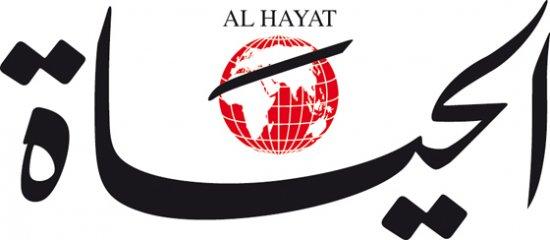 https://upload.wikimedia.org/wikipedia/commons/9/9b/Al-hayat-logo.jpg