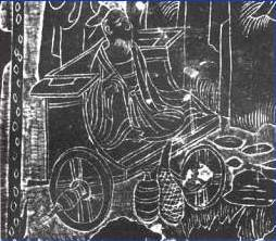 File:Ancient Chinese engraving of wheelchair (c. 525AD).jpg