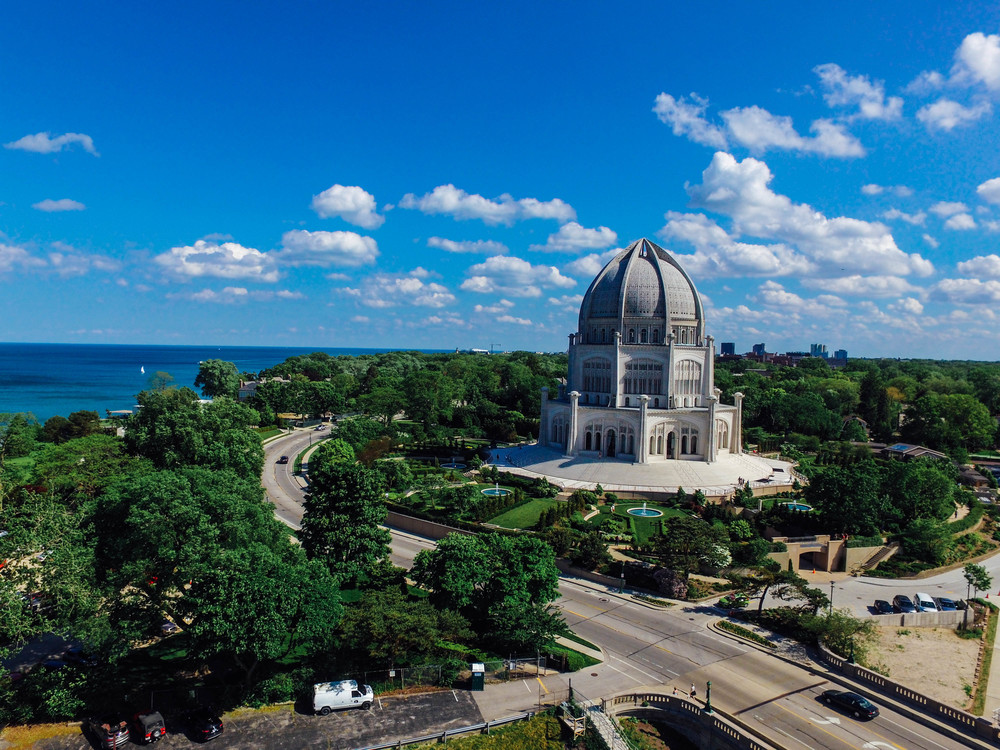 Bahai Temple from drone.jpg