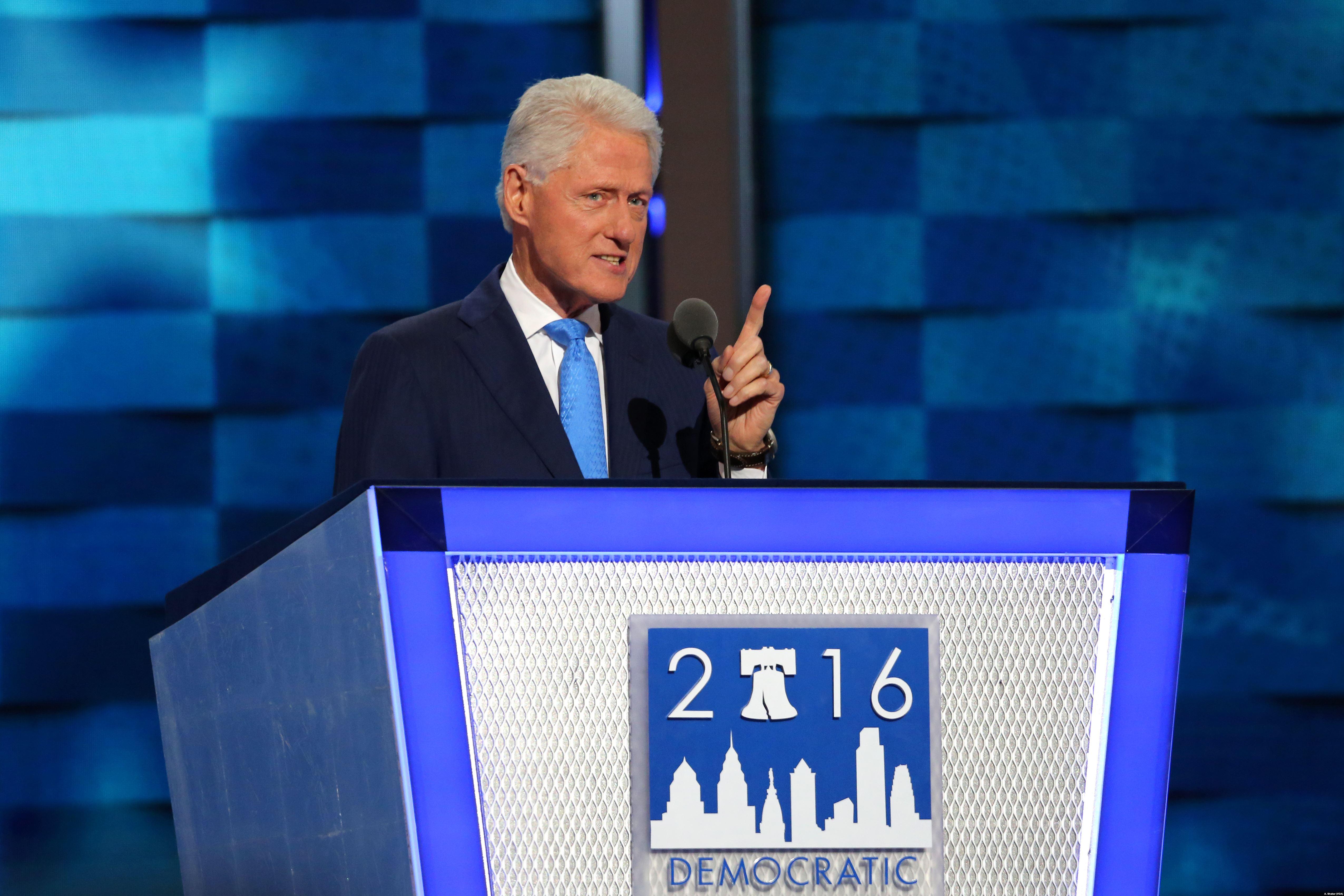 bill clinton dnc july 2016.jpg