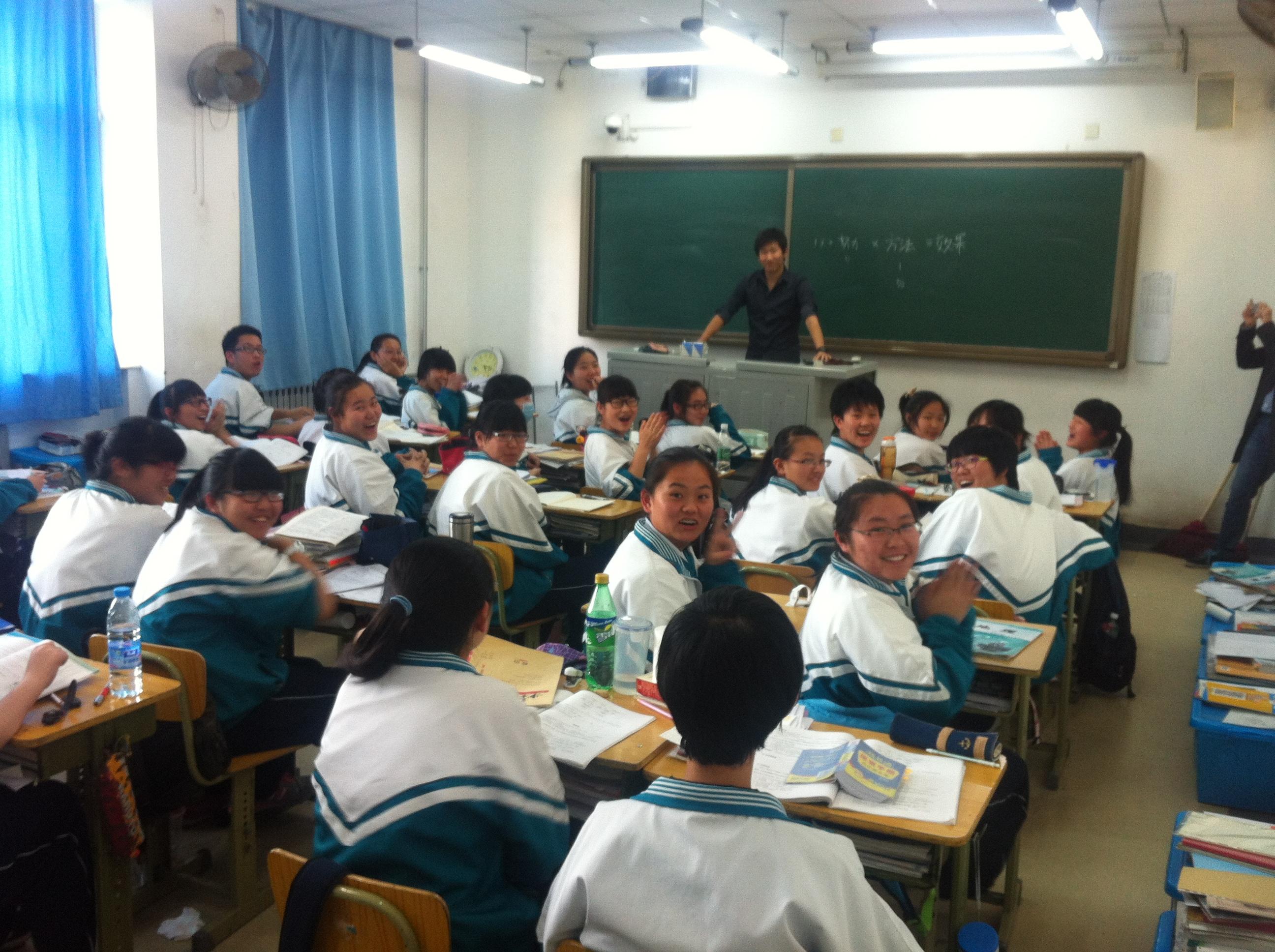 Sartres Pinwand  Ausgabe 2 Besuch chinesischer Schüler