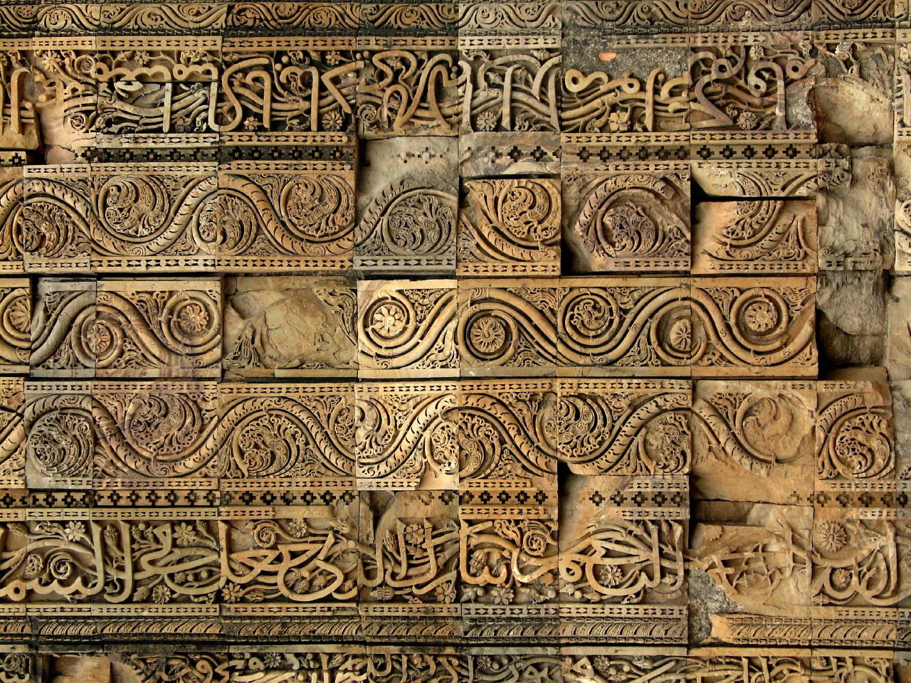 File:Calligraphy on th... Quwwat Ul Islam Mosque