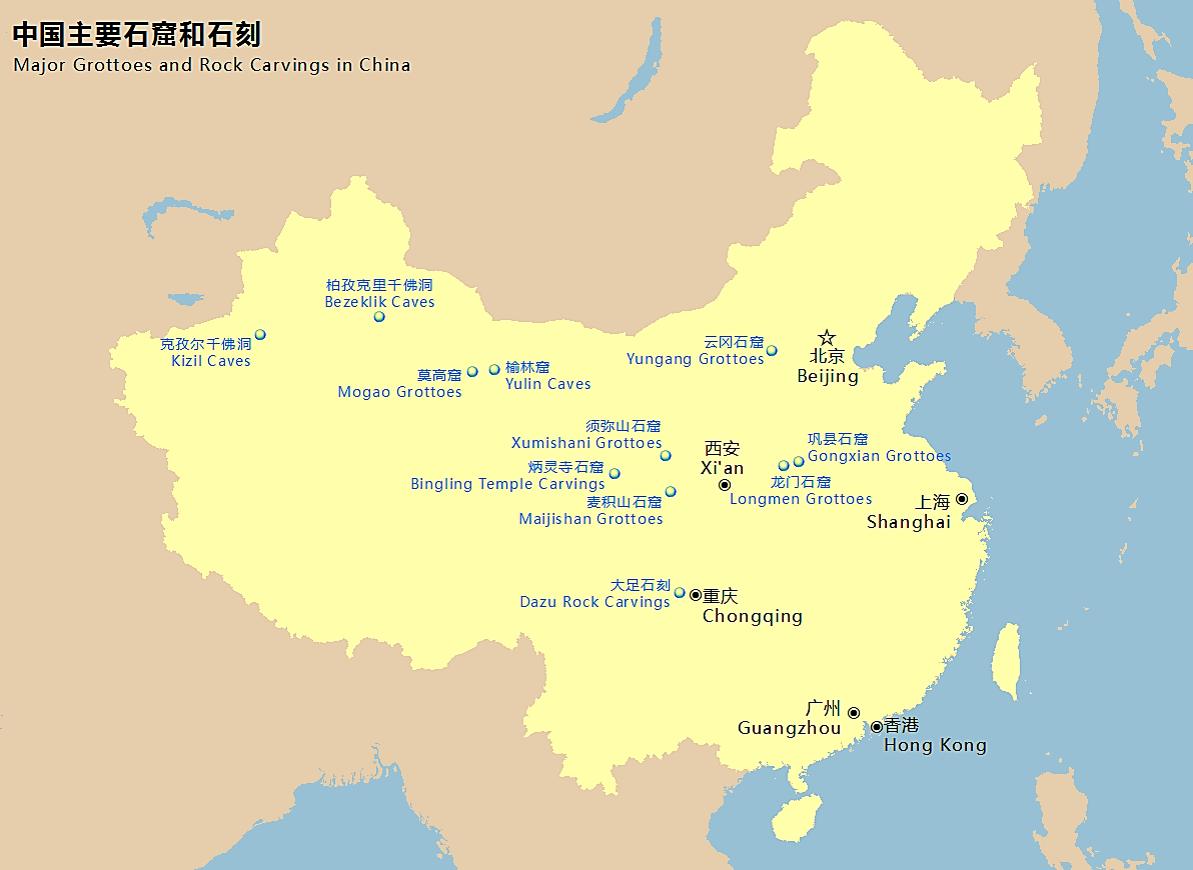 File:China grottoes.png - Wikimedia Commons on yulin qingdao map, shaanxi china on world map, yulin china weather,