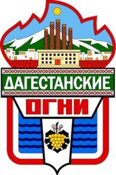 Лежак Доктора Редокс «Колючий» в Дагестанских Огнях (Дагестан)