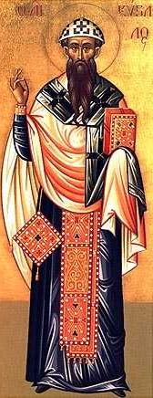 File:Cyril of Alexandria.jpg