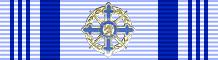 Баварский орден Максимилиана «За достижения в науке и искусстве» (с 1980 года)