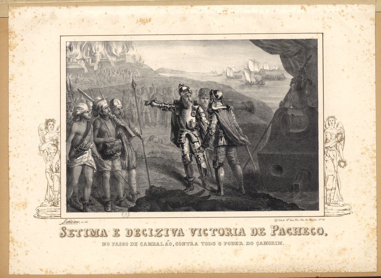 File:Duarte Pacheco's victory at Battle of Cochin (1504).jpg