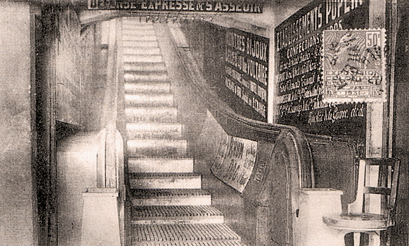 http://upload.wikimedia.org/wikipedia/commons/9/9b/Escalier_m%C3%A9canique2.jpg