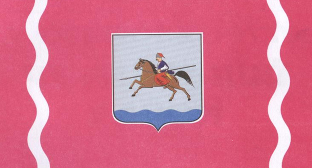 Պատկեր:Flag of Cherkasy Raion.jpg