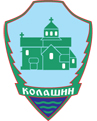 Coat of arms of Kolašin