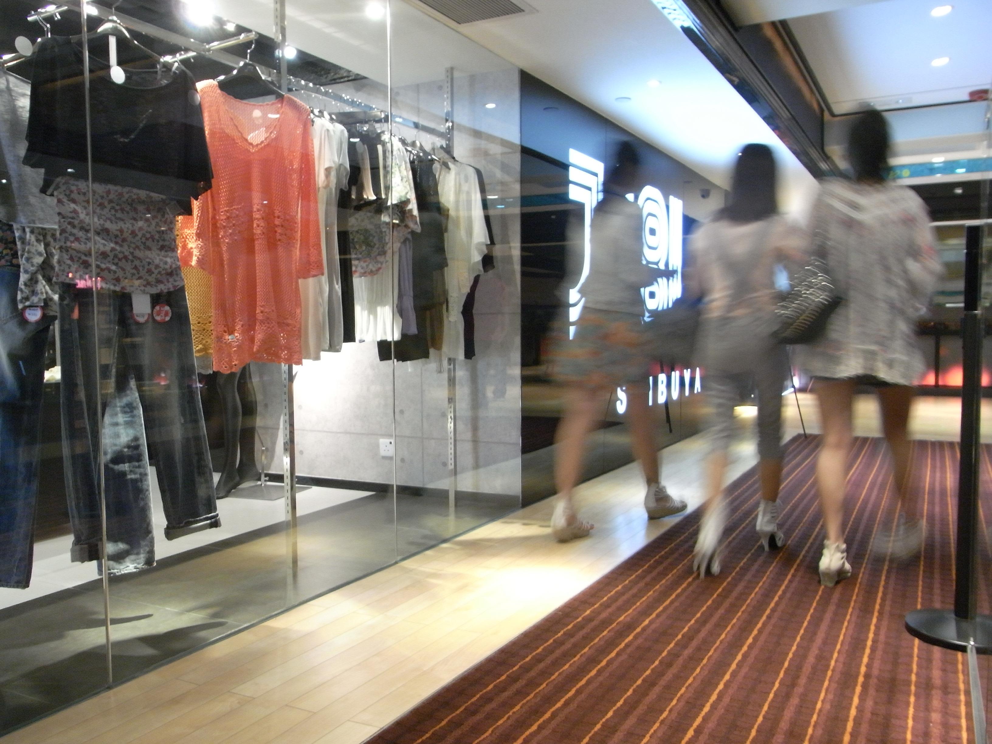 File Hk Tst Chung King 活方商場 Woodhouse Clothing Shop Jf81 Shibuya