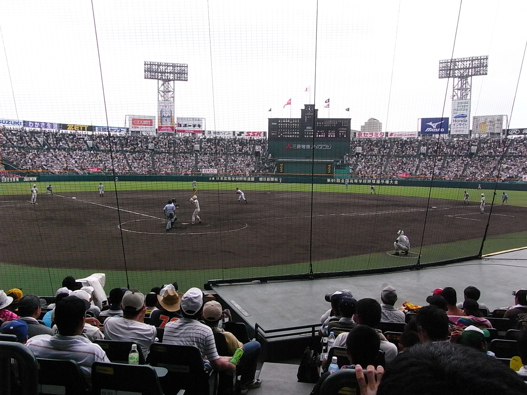 Hanshin Koshien Stadium1a.jpg