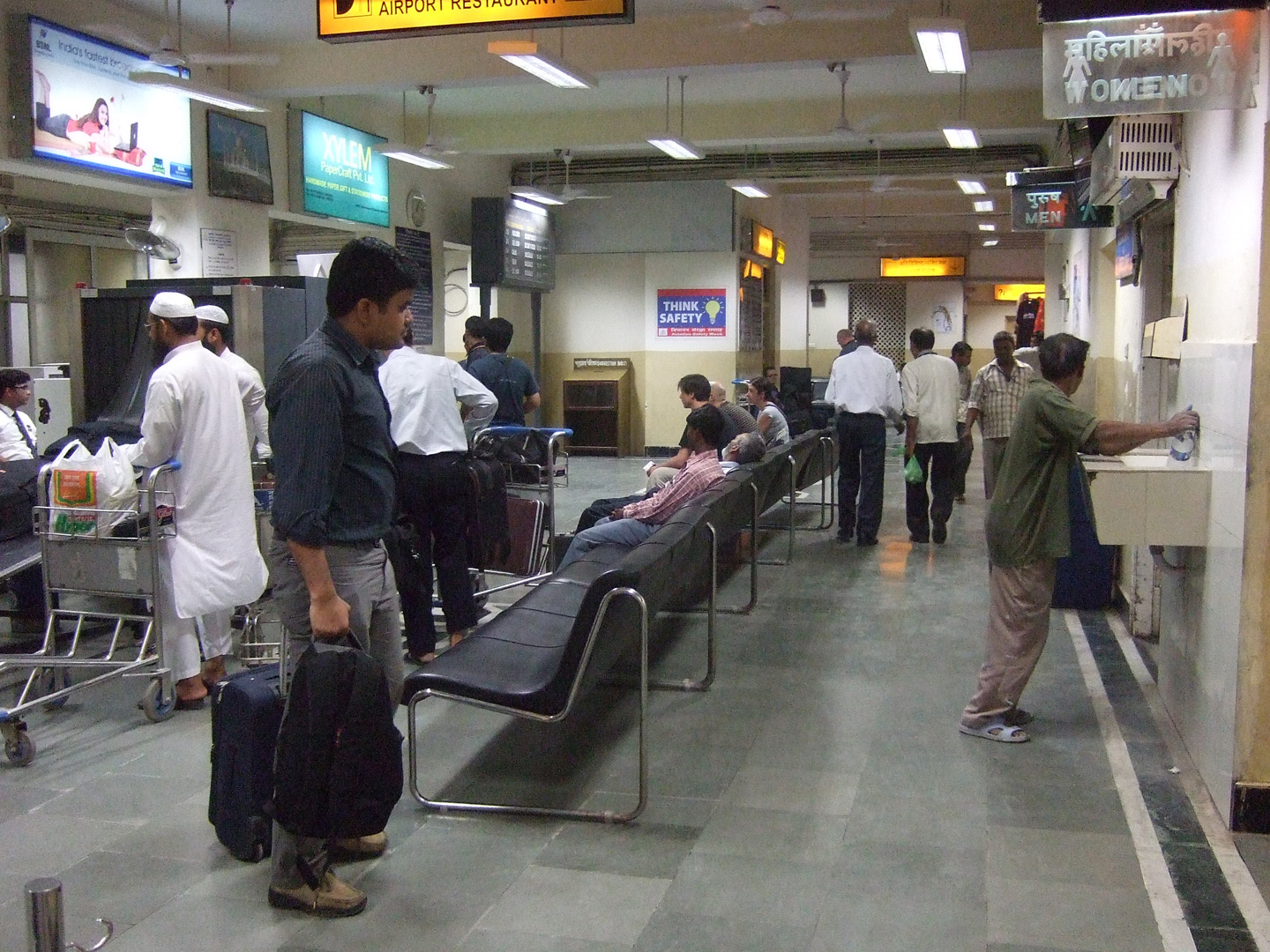 File:Inside Varanasi Airport.jpg - Wikipedia