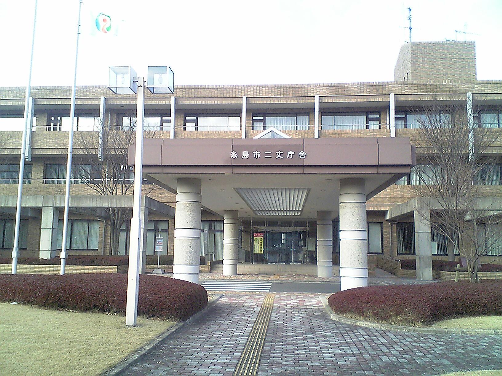 Nijō (Fukuoka)