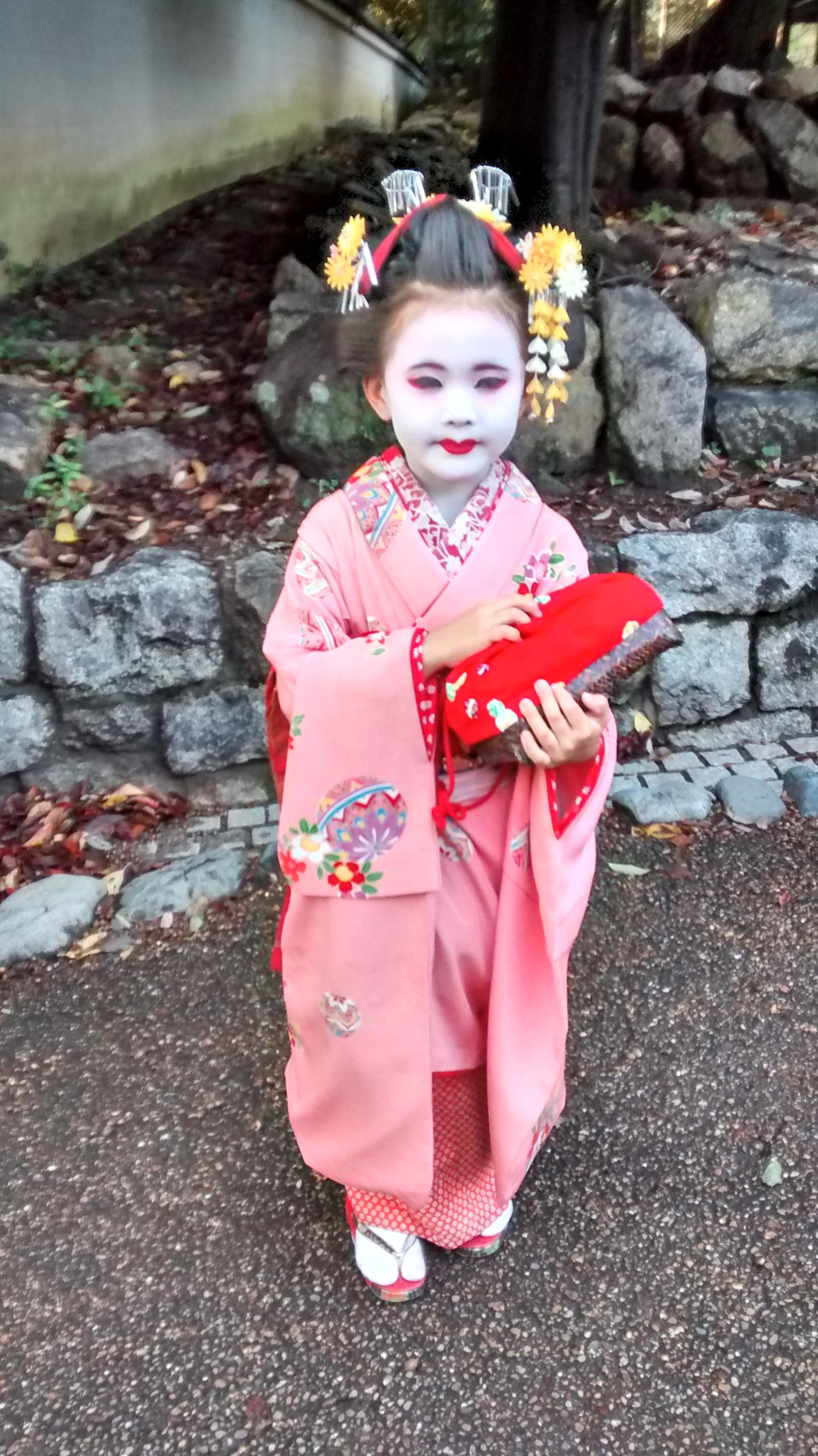 filekimono japanese traditional dressjpg wikipedia