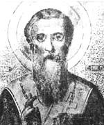 Kirill of Turov Belarusian and Ukrainian saint
