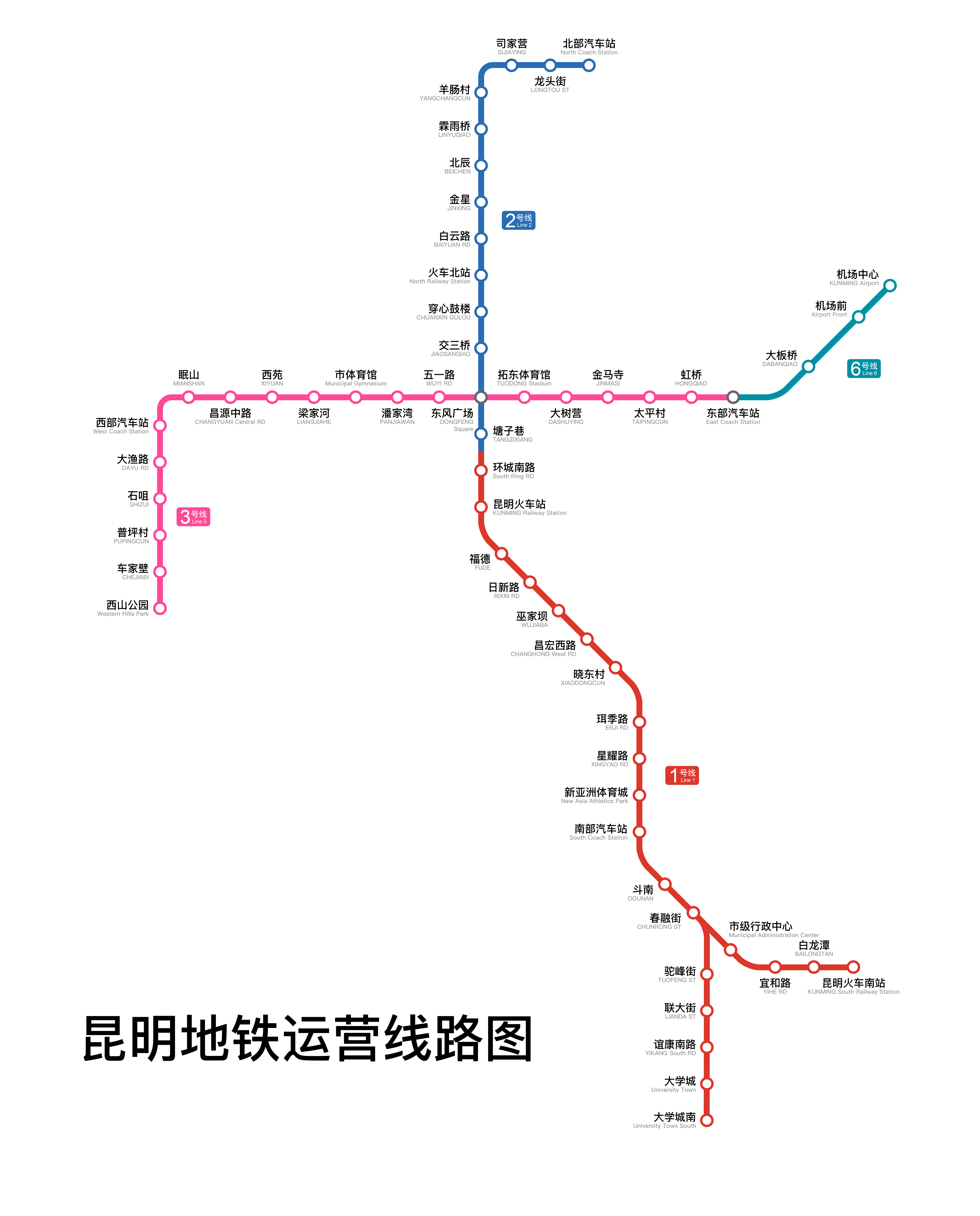 File Kunming Metro System Map 2018 Png Wikimedia Commons