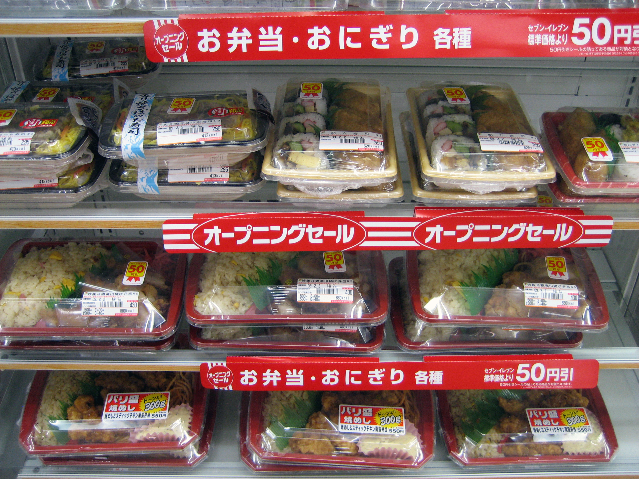 Japanese Food Store Florence Ky