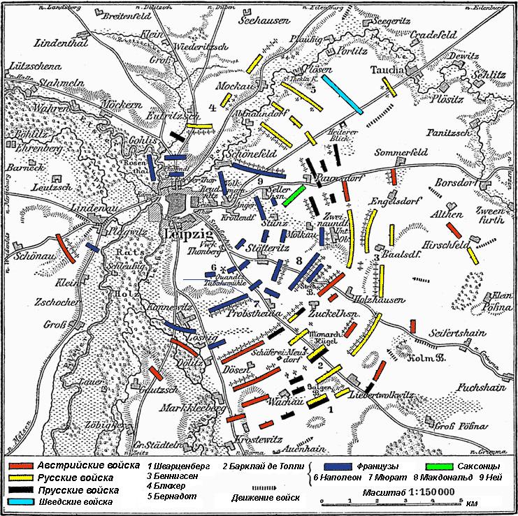 Mapas de batallas Map_Leipzig_18_Oktober_1813_rus_color
