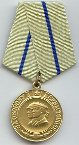"Medal ""For the Defence of Sevastopol"" military decoration of the Soviet Union"