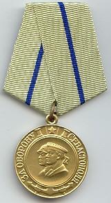 "Medal ""For the Defence of Sevastopol"""