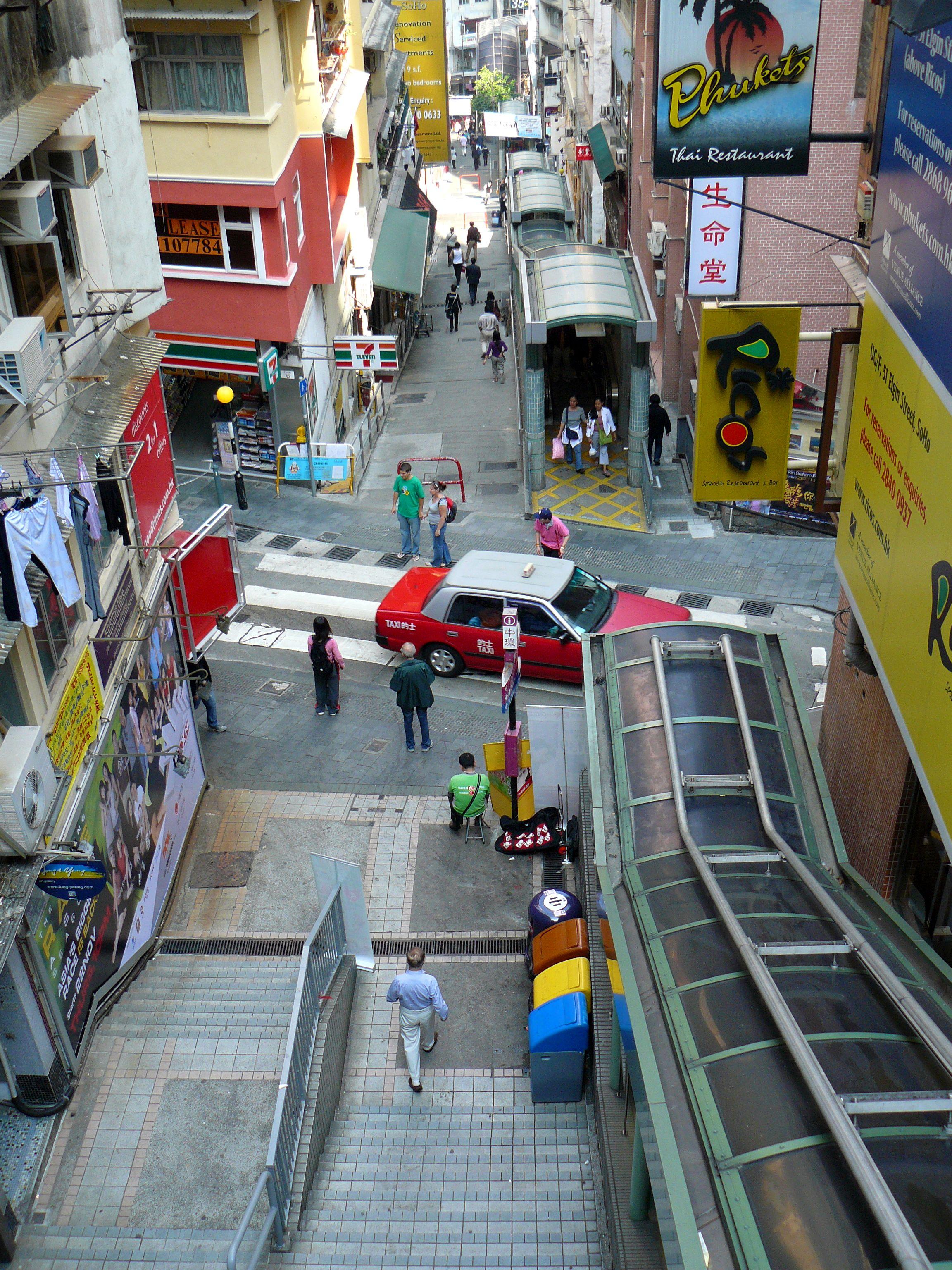 File:Mid-Levels Escalator, Hong Kong (2052785350) jpg