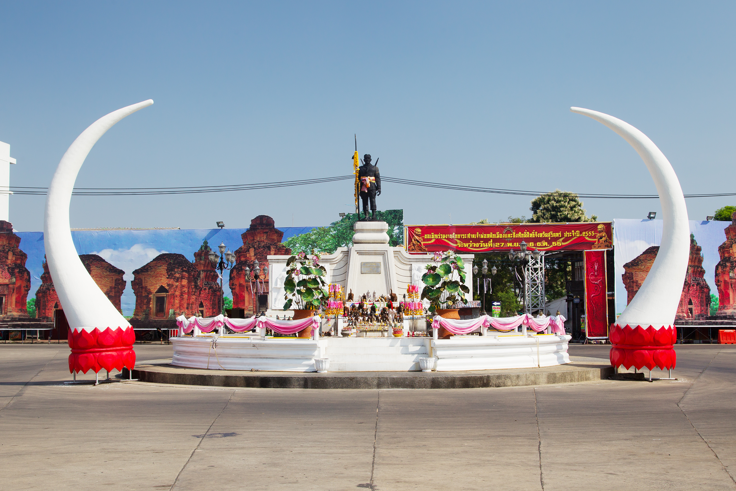 Surin Thailand  City new picture : Monument of Phaya Surin Phakdi Si Narong Changwang Surin ...