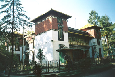 Bestand:Namgyal Research Institute of Tibetology.jpg