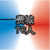 PHI Logo ZhWN.png