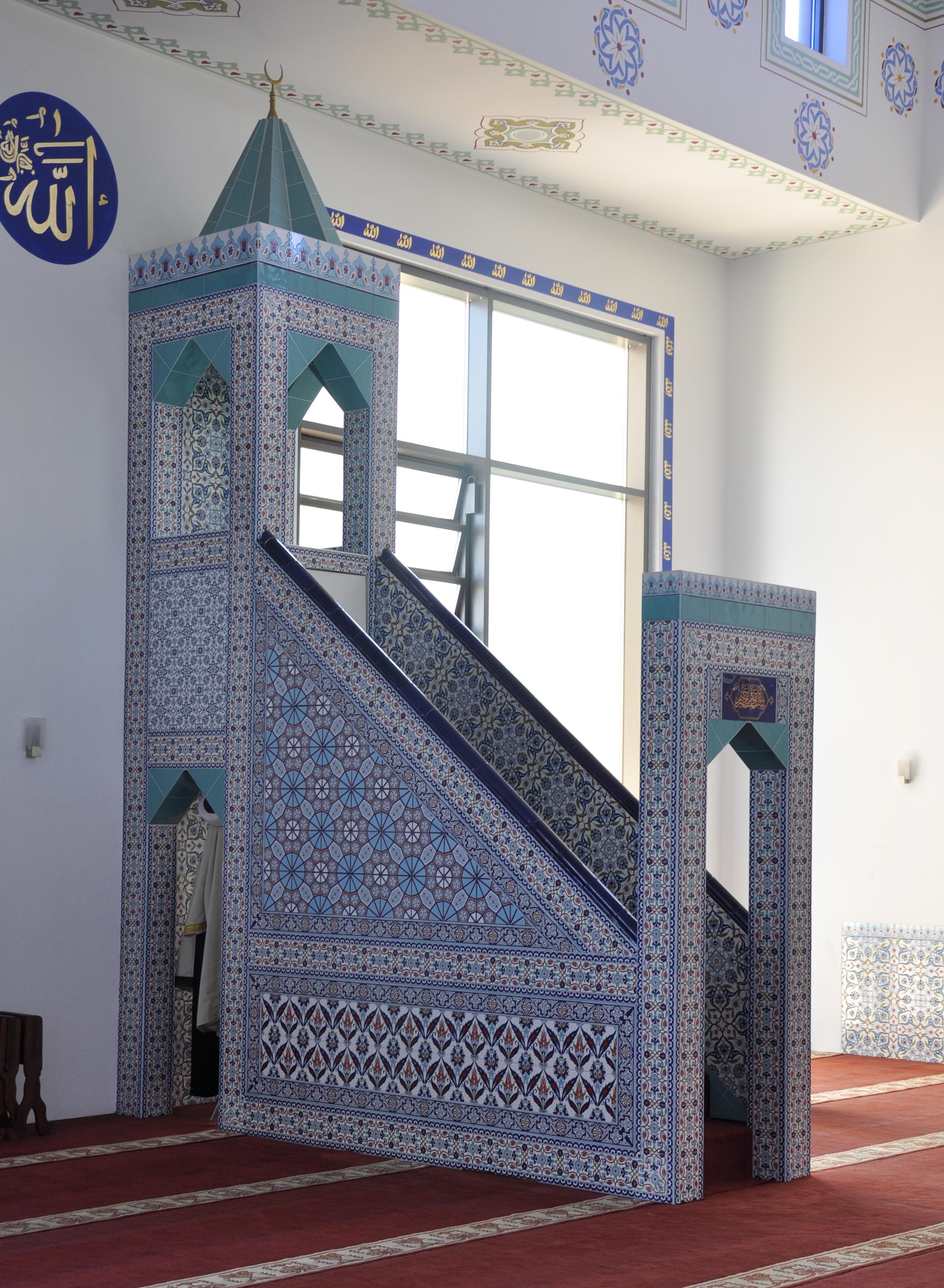 минбар в мечети картинка желанию