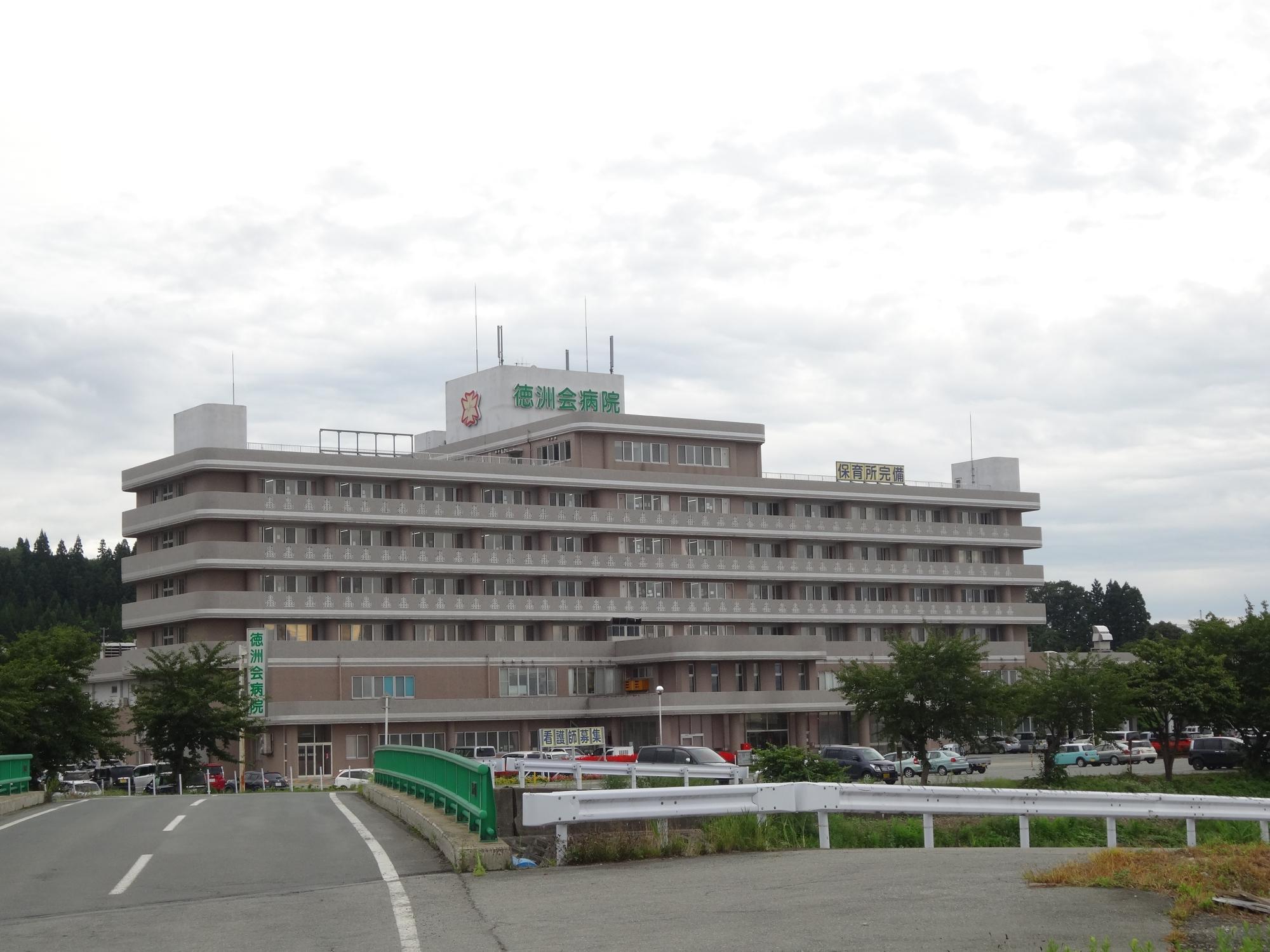 洲 病院 徳 山形 会
