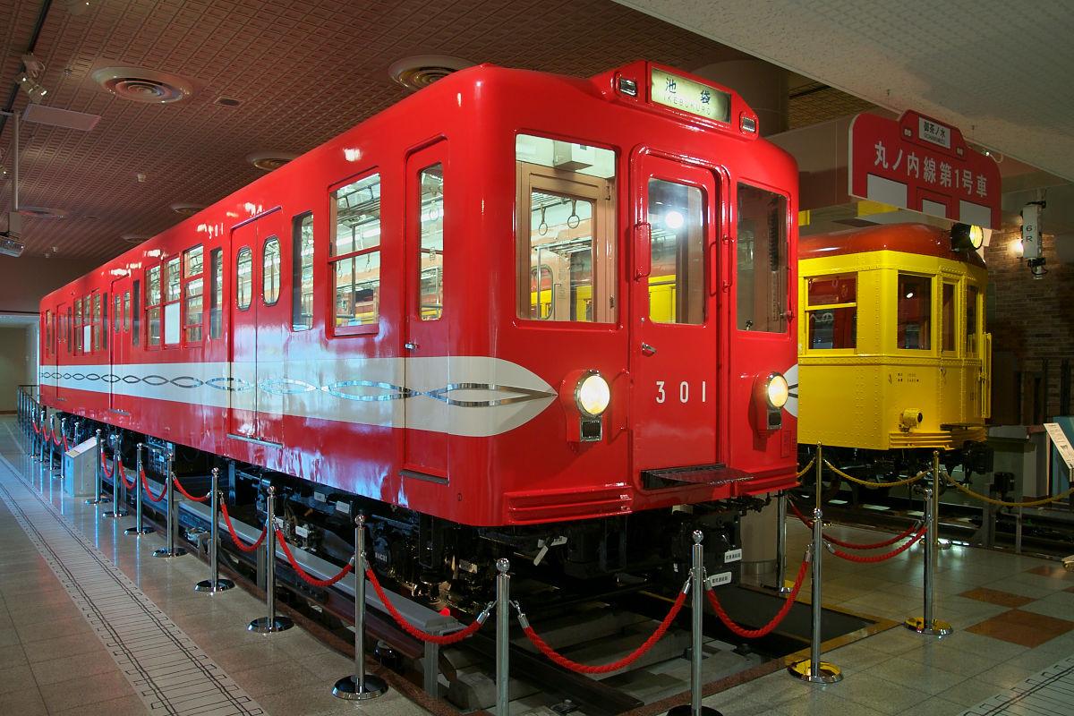 File:TRT-301-Tokyo-Metro-Museum.jpg - Wikimedia Commons