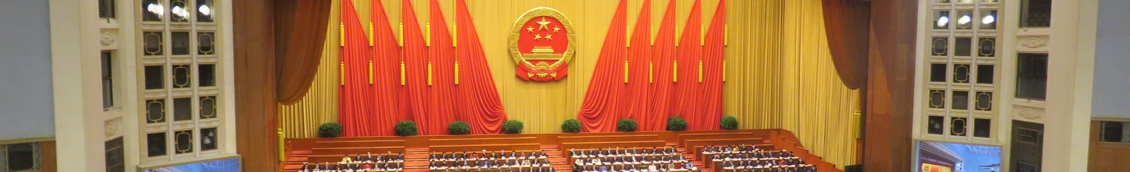 The Third Session of the 12th National People's Congress open 20150305 (cropped).jpg