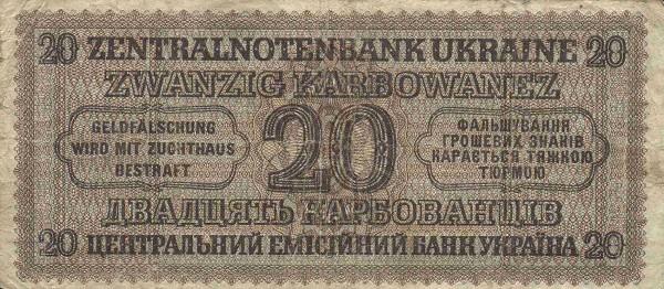 UkraineP53-20Karbowanez-1942-donatedmjd b.jpg
