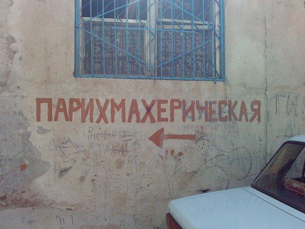 """За наказом ватажка терористів """"ДНР"""" Захарченка на окупованому Донбасі формують нову """"козачу"""" збройну структуру, - ІС - Цензор.НЕТ 7833"""