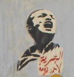 A graffiti image of Douma on a wall near the American University