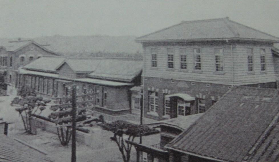 新荘郡役所