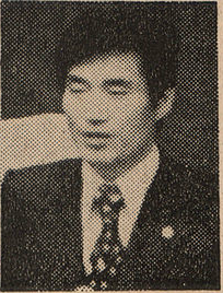 Lee Ki-taek South Korean politician